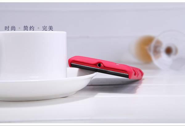 Ốp lưng  Sony Xperia L S36H Nillkin 3