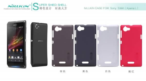 Ốp lưng  Sony Xperia L S36H Nillkin 4