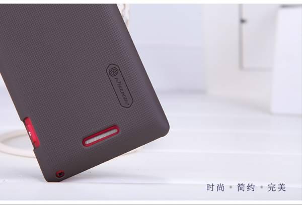 Ốp lưng  Sony Xperia L S36H Nillkin 5