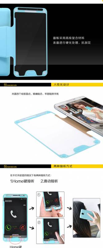 Bao da Samsung Galaxy Note 3 N9000 Baseus Bohem 6