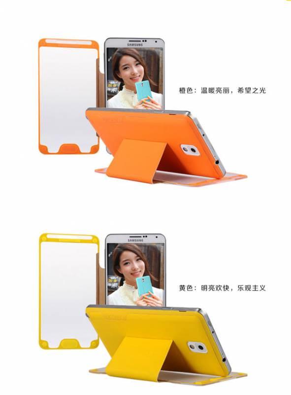 Bao da Samsung Galaxy Note 3 N9000 Baseus Bohem 7