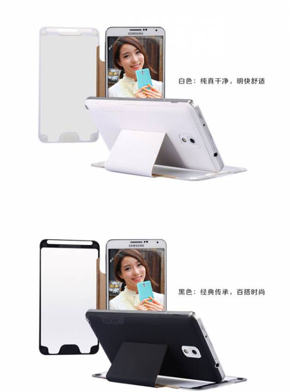 Bao da Samsung Galaxy Note 3 N9000 Baseus Bohem 9