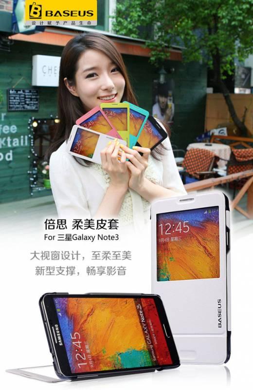 Bao da Samsung Galaxy Note 3 N9000 Baseus Folio 1