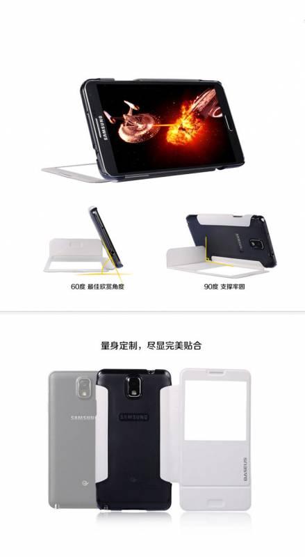 Bao da Samsung Galaxy Note 3 N9000 Baseus Folio 6