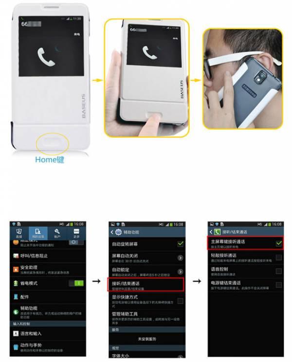 Bao da Samsung Galaxy Note 3 N9000 Baseus Folio 11