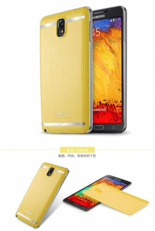 Nắp lưng Samsung Galaxy Note 3 N9000 Baseus Yuppie 1