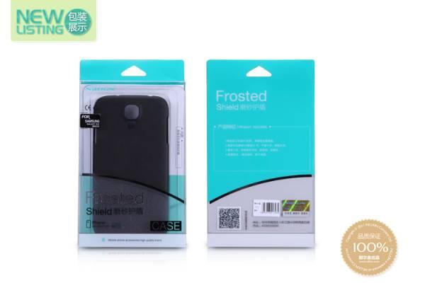 Ốp lưng Sony Xperia Z1 Nillkin nhựa sần chính hãng 1