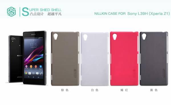 Ốp lưng Sony Xperia Z1 Nillkin nhựa sần chính hãng 2