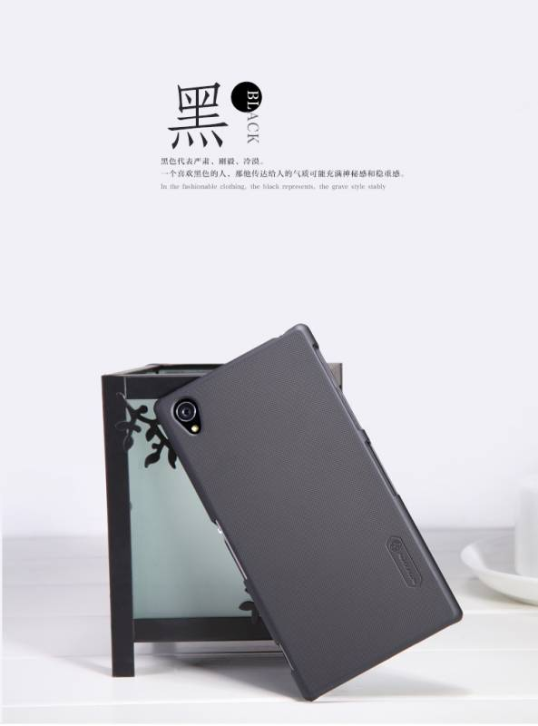 Ốp lưng Sony Xperia Z1 Nillkin nhựa sần chính hãng 4