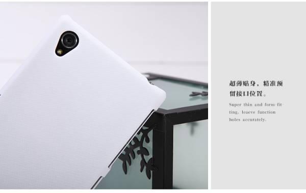 Ốp lưng Sony Xperia Z1 Nillkin nhựa sần chính hãng 5