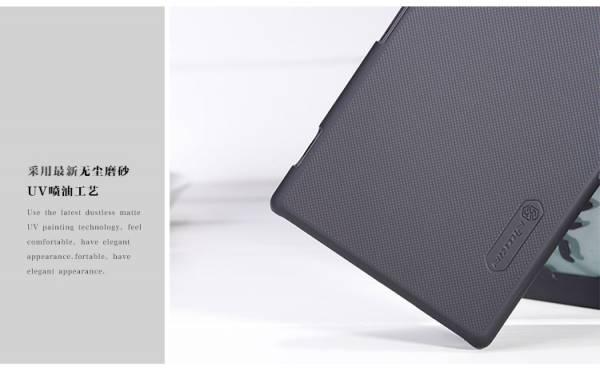 Ốp lưng Sony Xperia Z1 Nillkin nhựa sần chính hãng 7