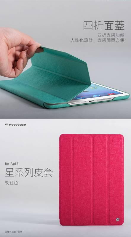 Bao da iPad Air (iPad 5 ) chính hãng Hoco Star Series 4