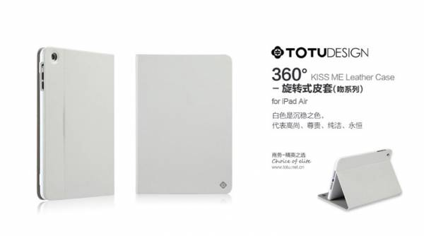 Bao da iPad Air xoay 360 độ Totu Kiss Me Leather Case 1