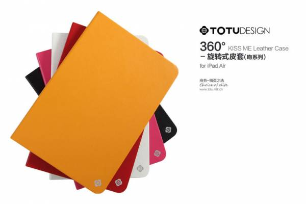 Bao da iPad Air xoay 360 độ Totu Kiss Me Leather Case 2