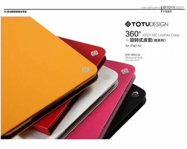 Bao da iPad Air xoay 360 độ Totu Kiss Me Leather Case 3
