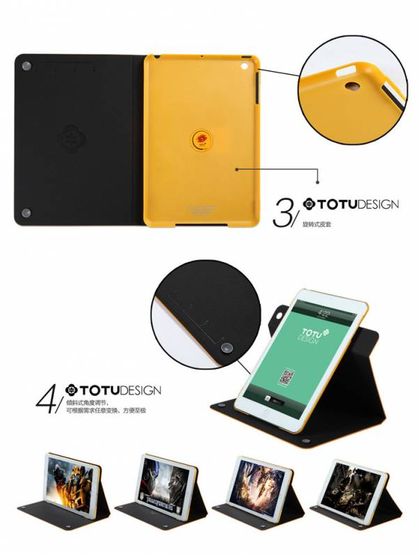 Bao da iPad Air xoay 360 độ Totu Kiss Me Leather Case 4