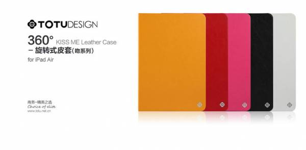 Bao da iPad Air xoay 360 độ Totu Kiss Me Leather Case 6