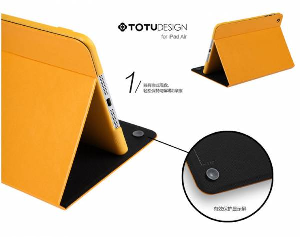 Bao da iPad Air xoay 360 độ Totu Kiss Me Leather Case 7