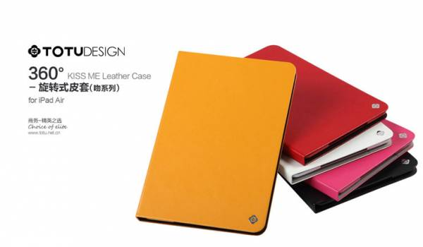 Bao da iPad Air xoay 360 độ Totu Kiss Me Leather Case 8