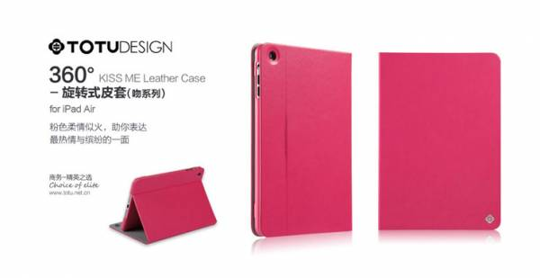 Bao da iPad Air xoay 360 độ Totu Kiss Me Leather Case 9