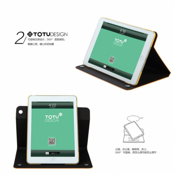 Bao da iPad Air xoay 360 độ Totu Kiss Me Leather Case 10
