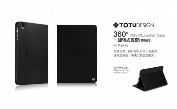 Bao da iPad Air xoay 360 độ Totu Kiss Me Leather Case 11