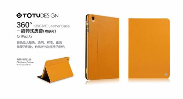Bao da iPad Air xoay 360 độ Totu Kiss Me Leather Case 13