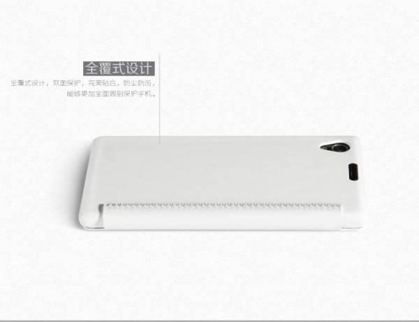 Bao da Xperia Z1 S View chính hãng Nillkin 8