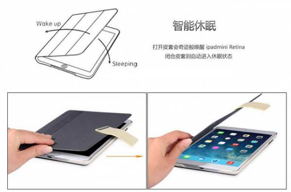 Bao da iPad mini retina 2 thời trang Baseus Faith Leather Case 5