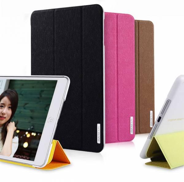 Bao da iPad mini Retina 2 cao cấp Baseus Folio siêu mỏng 2