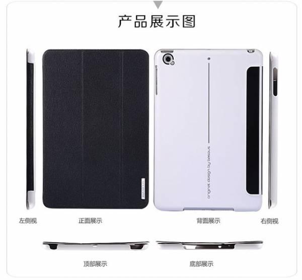 Bao da iPad mini Retina 2 cao cấp Baseus Folio siêu mỏng 6