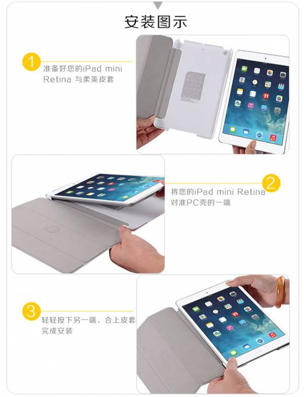 Bao da iPad mini Retina 2 cao cấp Baseus Folio siêu mỏng 7