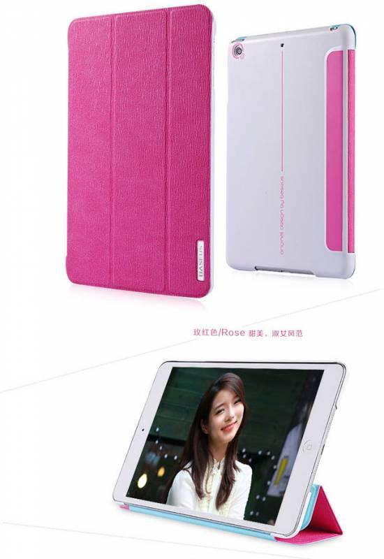 Bao da iPad mini Retina 2 cao cấp Baseus Folio siêu mỏng 9
