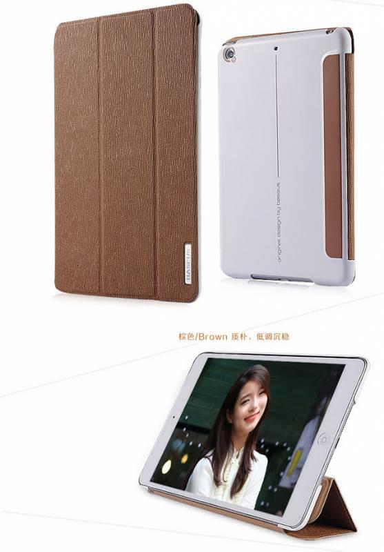 Bao da iPad mini Retina 2 cao cấp Baseus Folio siêu mỏng 12