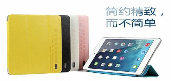 Bao da iPad mini Retina 2 cao cấp USAMS Jane 2