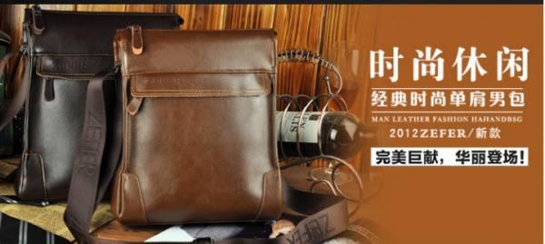 Túi xách da nam đựng iPad Zefer kiểu 1 1
