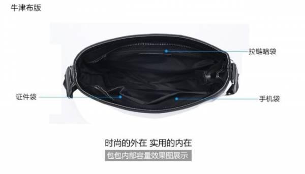 Túi xách nam đựng iPad Zoro Paul kiểu 1 6