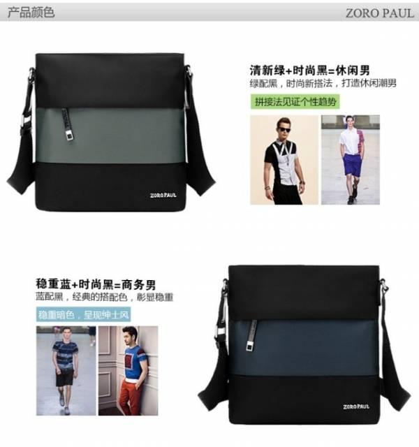 Túi xách nam đựng iPad Zoro Paul kiểu 1 14