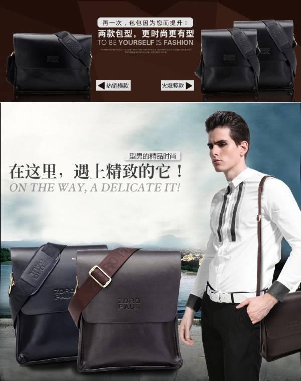 Túi xách da nam đựng iPad Zoro Paul kiểu 3 6