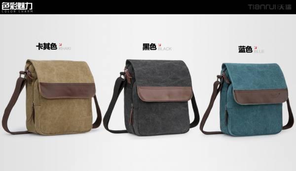 Túi xách da nam đựng iPad cao cấp tianrui 1