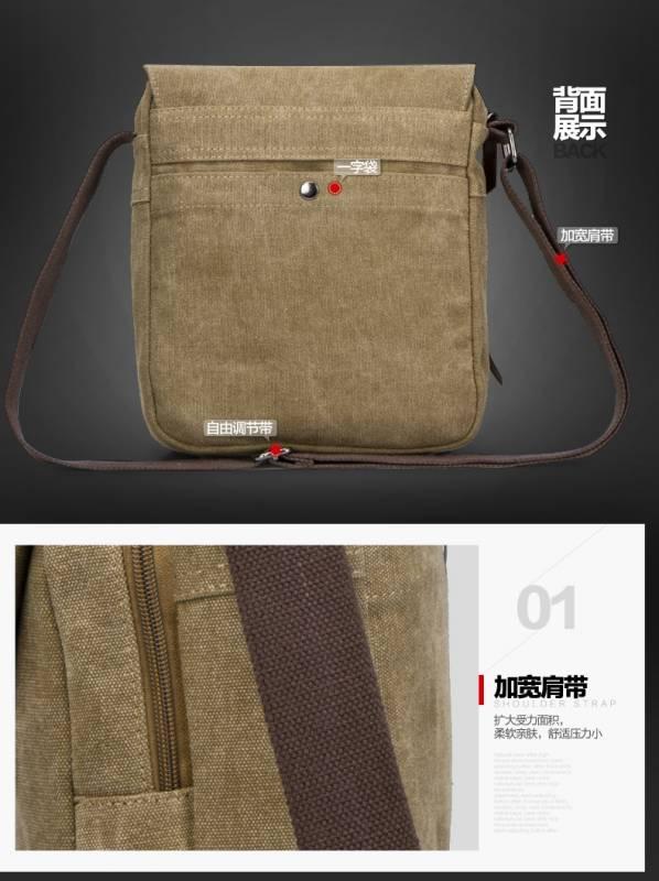 Túi xách da nam đựng iPad cao cấp tianrui 3