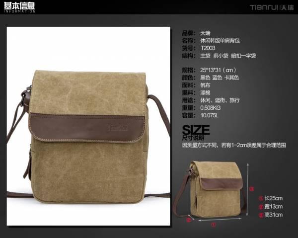 Túi xách da nam đựng iPad cao cấp tianrui 7