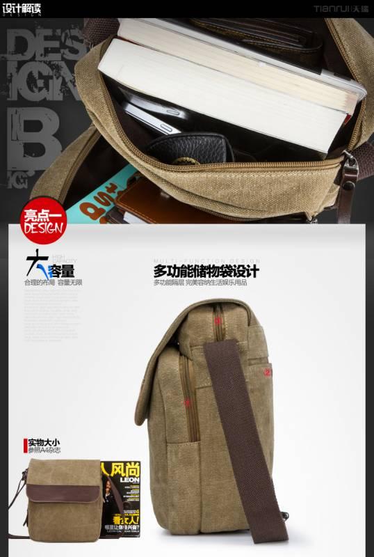 Túi xách da nam đựng iPad cao cấp tianrui 9