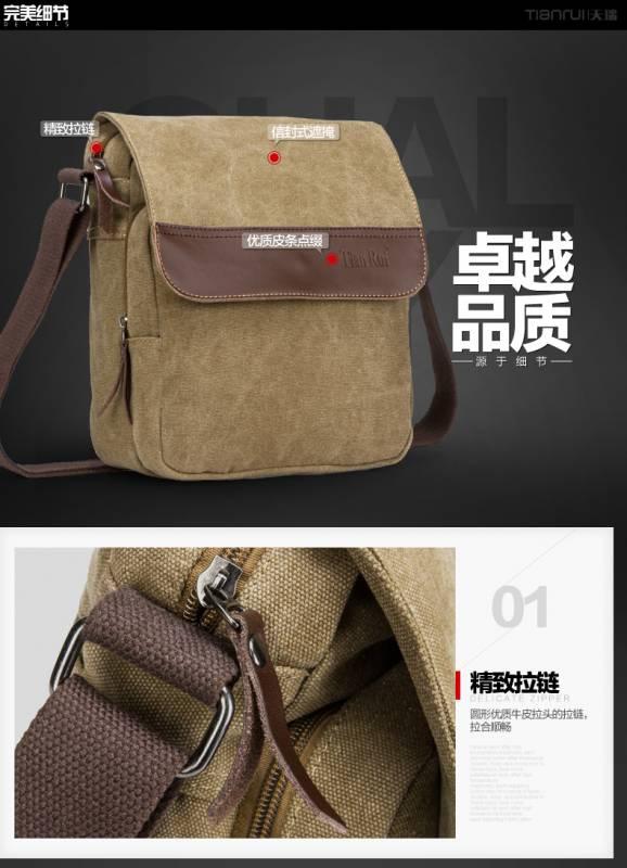 Túi xách da nam đựng iPad cao cấp tianrui 12