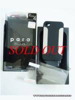 Ốp lưng iPhone 4 Para Blaze mầu đen