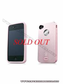 Phu kien iPhone - Ốp lưng iPhone 4 Capdase Alumor Metal Case (Hồng)
