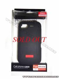 Phu kien iPhone - Ốp lưng Silicon HTC Desire S Xmart