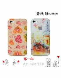 Phu kien iPhone - Ốp lưng iPhone 4 / 4S Baseus Romance Case