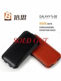 Phu kien iPhone - Bao da Samsung Galaxy S3 i9300 Baseus hàng chính hãng