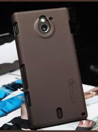 Phu kien iPhone - Ốp lưng Sony Xperia Sola MT27i Nillkin